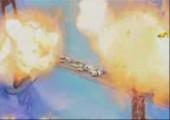 Bay Explosion