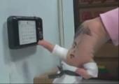 Finger Man trainiert