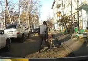 Oleg macht Platz auf der Straße