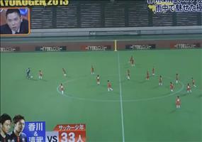 Zwei Fußballprofis gegen 55 Kinder