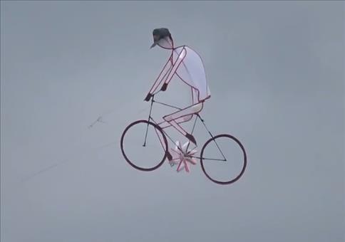 Fahrrad Drachen
