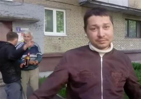 Blyats - Die russischen Friends