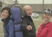 Zwei Menschen, ein Rucksack