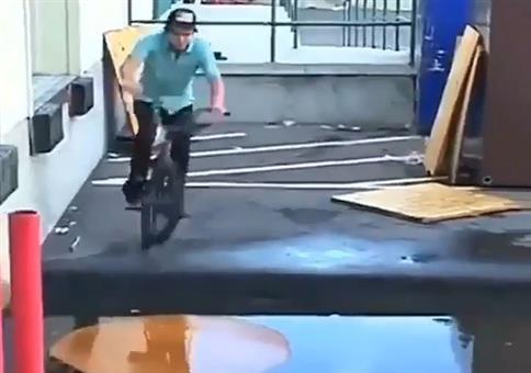 BMX Surfing