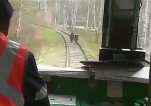 Sich mit dem Zug von hinten anschleichen