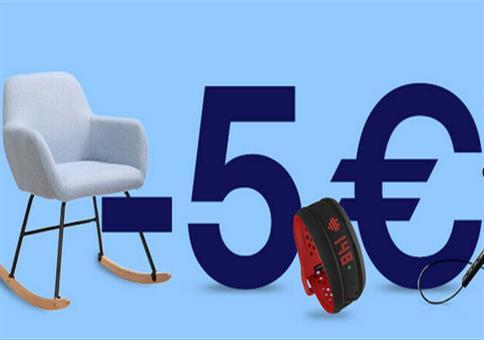 eBay: 5€ Gutschein für ausgewählte Artikel