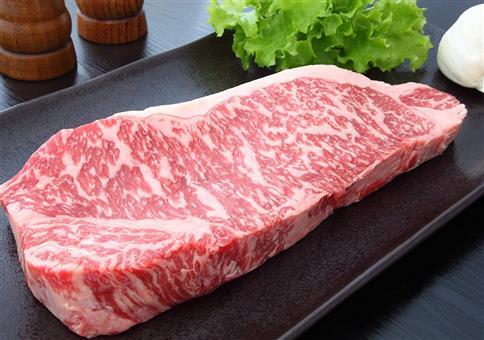 Kleines Stückchen Fleisch - KOBE KAGOSHIMA FILET