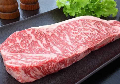 Richtig geiles Kobe Filet für knackige 1790 Euro!