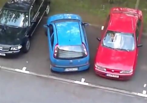 Komplett unfähig beim Ausparken