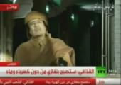Gaddafi beschwert sich über Guttenberg
