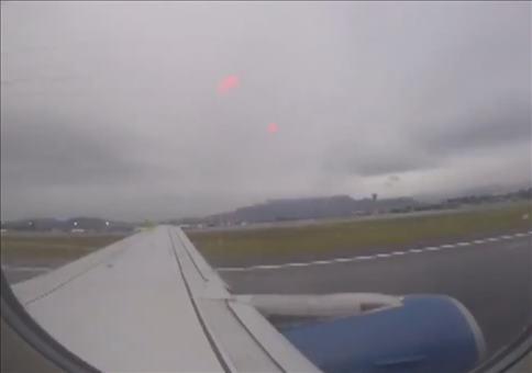 Beim Flugzeugstart passiert plötzlich das!