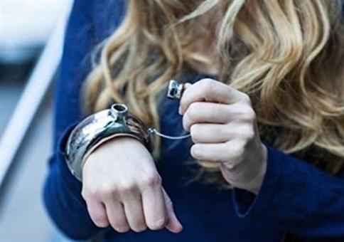 Armband Flachmann