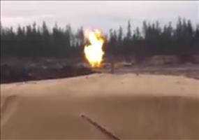 Das Flammentor zur Hölle