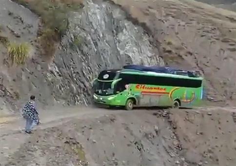 Eine Busfahrt, die ist lustig