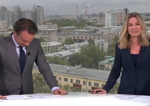Puller im Bild sorgt für Lachflash bei Nachrichtenmoderatorin