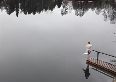 Neulich in Finnland an nem See