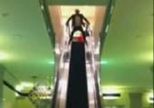 Die Rolltreppe mit Style nehmen