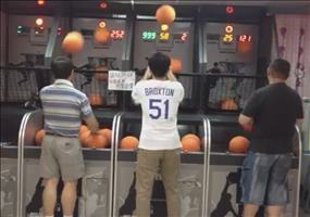 Basketballarcade Level Asian