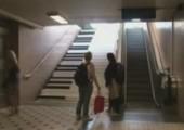 Treppen Piano