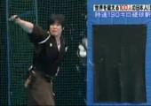 Samurai zerschlägt Baseball