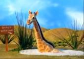 Giraffe im Treibsand