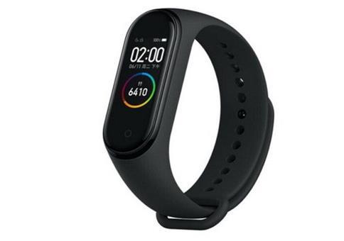 Xiaomi Mi Band 4 Fitnessband in Schwarz für 26,79€