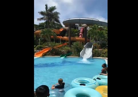 Wasserrutschenabgang - Like a Boss