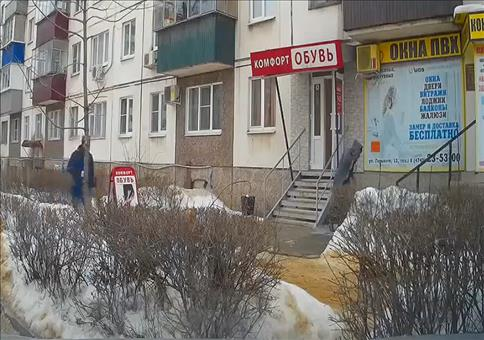 Schneeschippen kann richtig gefährlich sein