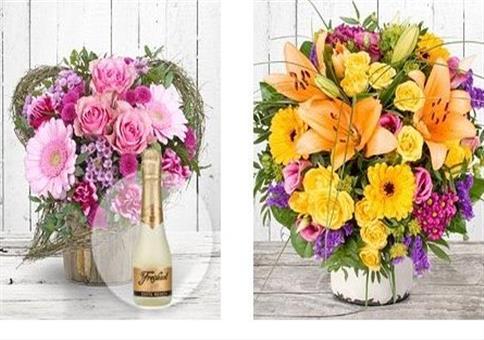 Sonntag ist Muttertag! 6€ Gutschein bei Valentins.de