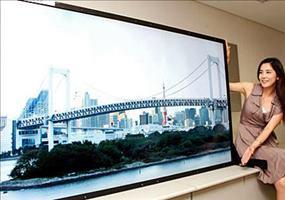Samsung 82 Zoll Monitor