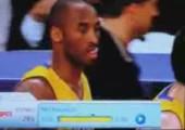 Kobe Bryant steht auf Arschgrapschen