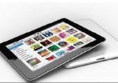 Gewinnspiel: Apps-News App testen und iPad3 gewinnen