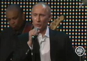 Vladimir Putin bei The Voice