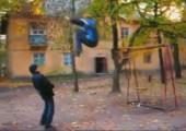 Amateur Akrobaten