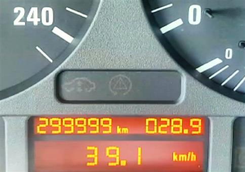 Kilometerstand von fast 300.000!