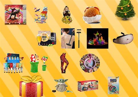 Geschenkideen zu Weihnachten 2020
