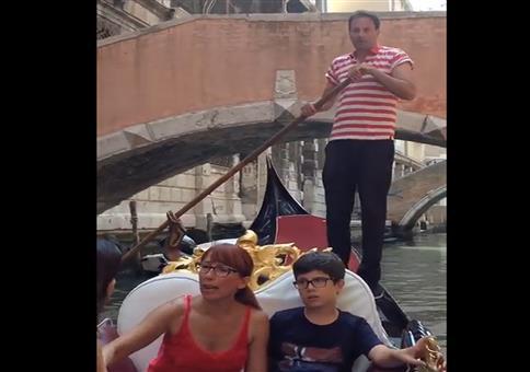 Der Venezianische Gong
