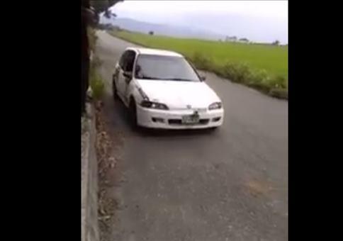 Vorsicht in der Kurve!!