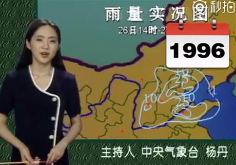 Chinesische Wetterfrau altert seit 22 Jahren nicht