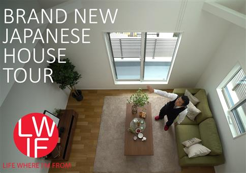 Hast du dich schon immer mal gefragt wie Japaner wohnen?