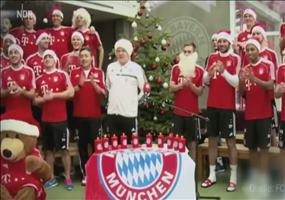 Der FC Bayern Song passend zum Bundesliga Rückrundenstart