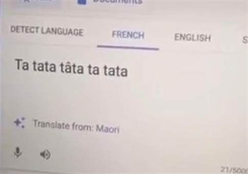 Flüssiges Französisch