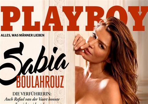 Playboy Jahresabo für 79,20€ + Prämie: 70€ Amazon Gutschein