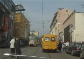 Vorsicht Straßenbahn