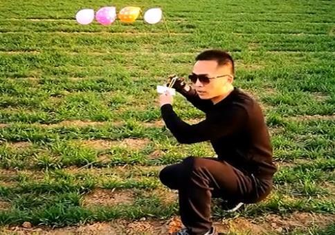 Ballons Multikill