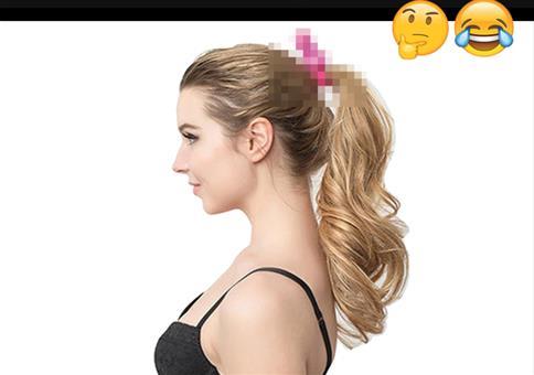 Wer macht sich sowas freiwillig in die Haare?