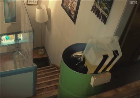 Chemische Reaktion verwüstet ganzes Haus