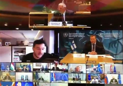 In das Zoom-Meeting des EU Verteidigungsministers gehackt