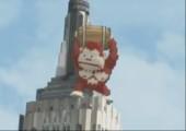 Pixels - 8-Bit Apokalypse zerstört New York