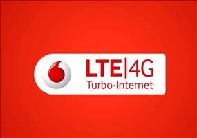 Letzte Chance: 3GB LTE Surf-Flat für 3,74€